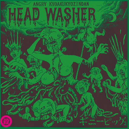 HEADWASHER